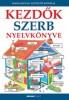 Kezdők szerb nyelvkönyve