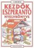 Kezdők eszperantó nyelvkönyve